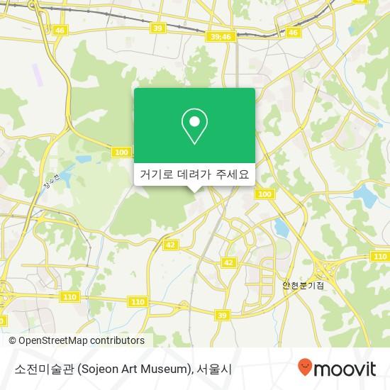 소전미술관 (Sojeon Art Museum) 지도