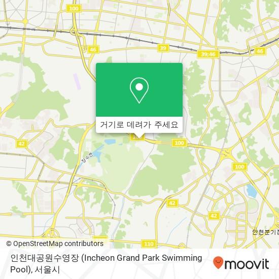 인천대공원수영장 (Incheon Grand Park Swimming Pool) 지도