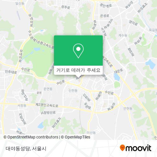 대야동성당 (Daeyadong Catholic Church) 지도