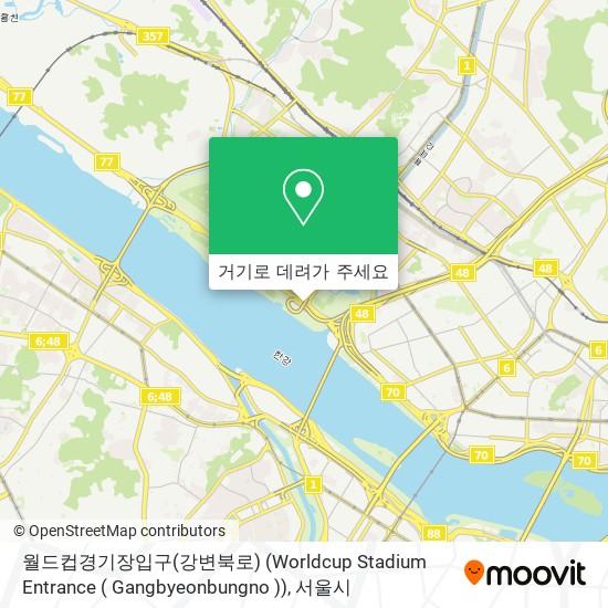 월드컵경기장입구(강변북로) (Worldcup Stadium Entrance ( Gangbyeonbungno )) 지도