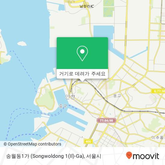 송월동1가 (Songwoldong 1(Il)-Ga) 지도