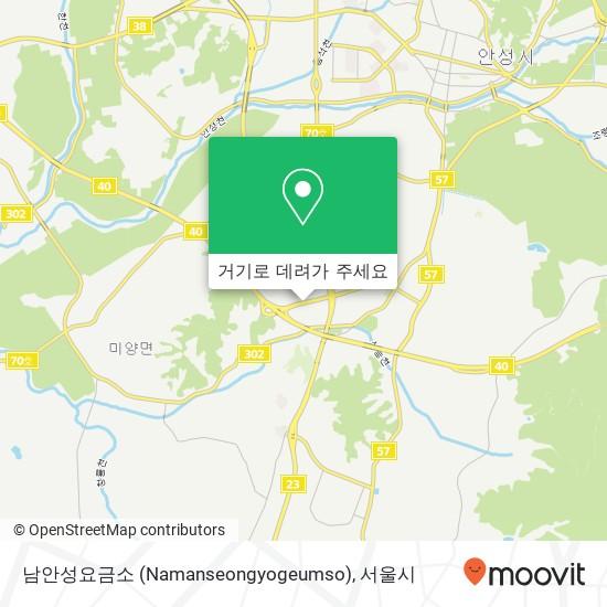 남안성요금소 (Namanseongyogeumso) 지도
