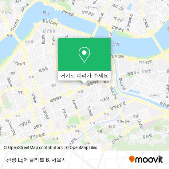 선릉 Lg에클라트 B 지도