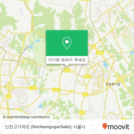 신천고가차도 (Sincheongogachado) 지도