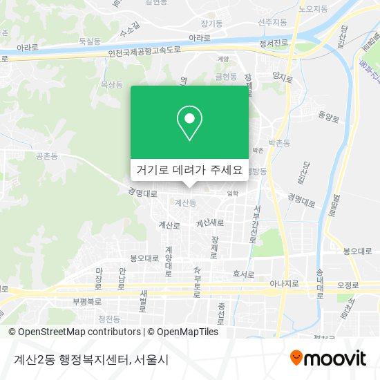 계산2동주민센터 지도