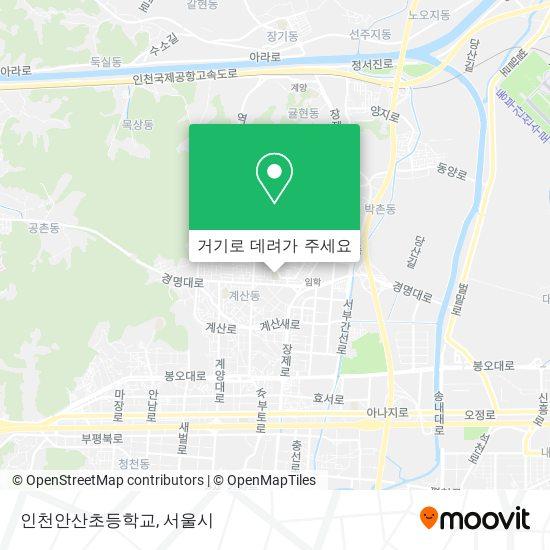 인천안산초등학교 지도