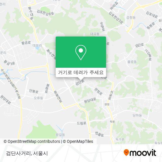 검단사거리 (Geomdan Crossroad) 지도