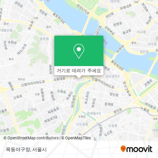 목동야구장 지도