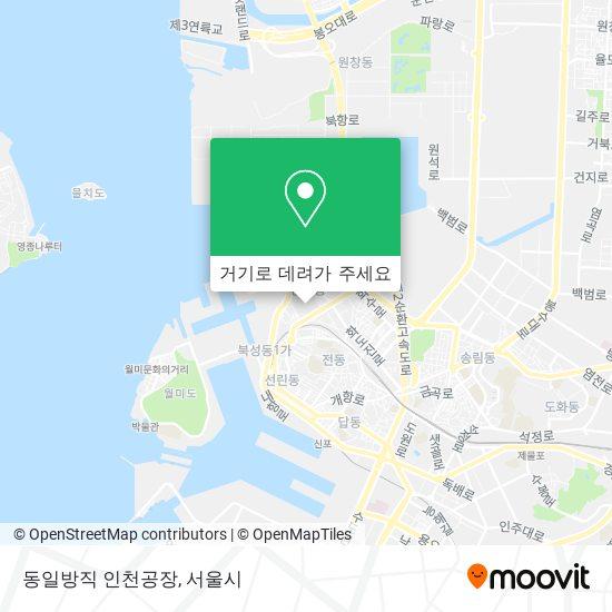 동일방직 인천공장 지도