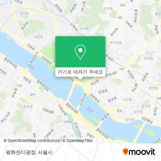 평화잔디광장 지도